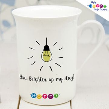 Help Harry Help Others Personalised Brighten My Day Bone China Mug