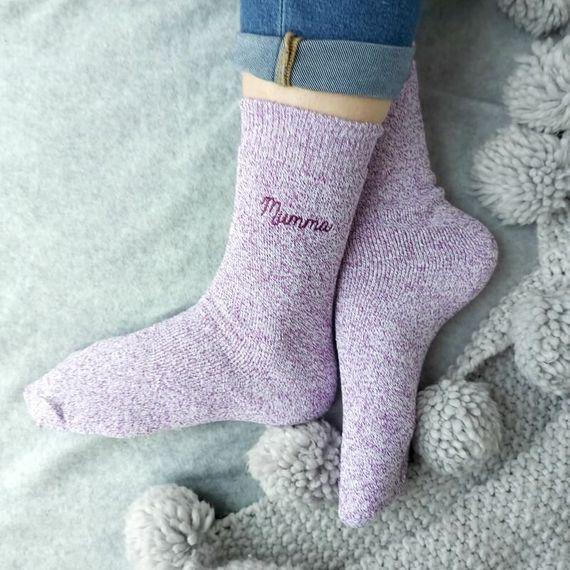 Personalised Embroidered Walking Socks