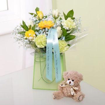 Personalised New Baby Boy Gift Bag & Teddy