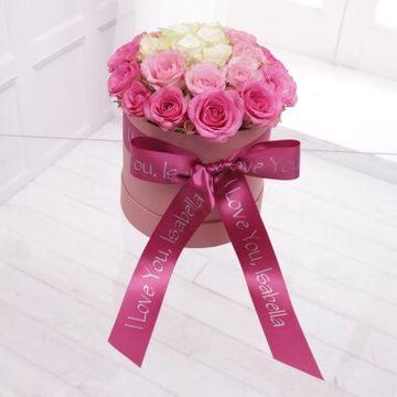 Personalised Antique Rose Hat Box