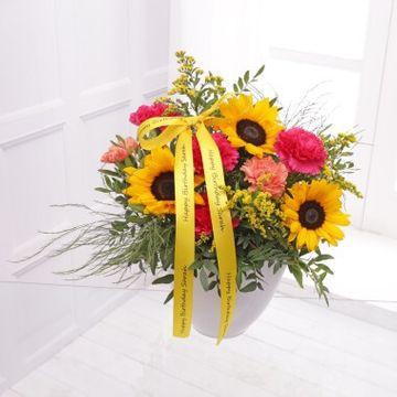 Personalised Sunflower Arrangement